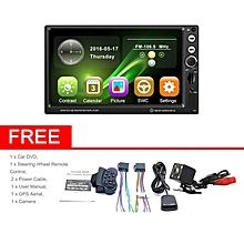 SWM-8013G 7-Inch Large Screen GPS Navigation Car DVD Audio Video Player black&silver