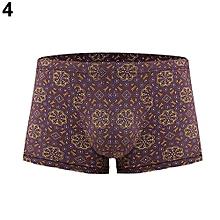 Men's Sexy Trunks Underwear Boxer Briefs Shorts Bulge Pouch Soft Underpants-Print Brown