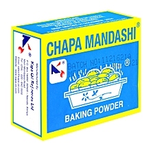 Baking Powder - 100g