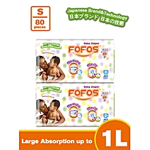 Small Size 2 (3-6kgs) 40 Diapers (Count 80)