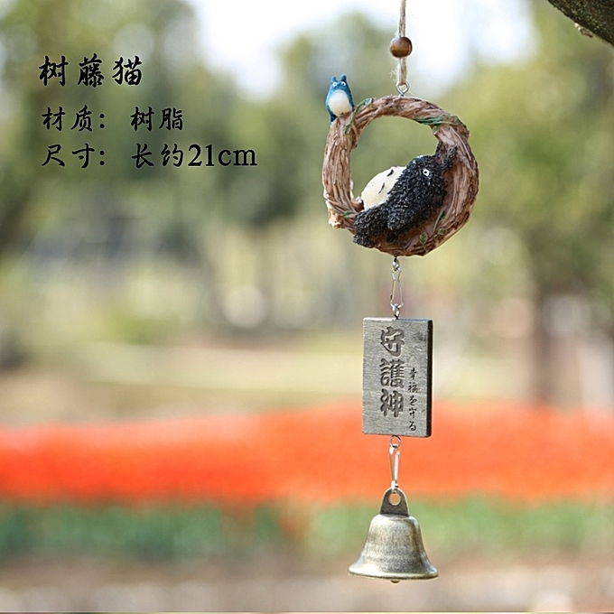 1Tree Rattan TotoroThe Japanese Breeze Bell Hangs An Amiability To Send Gui Honey Girl Friend Creativity