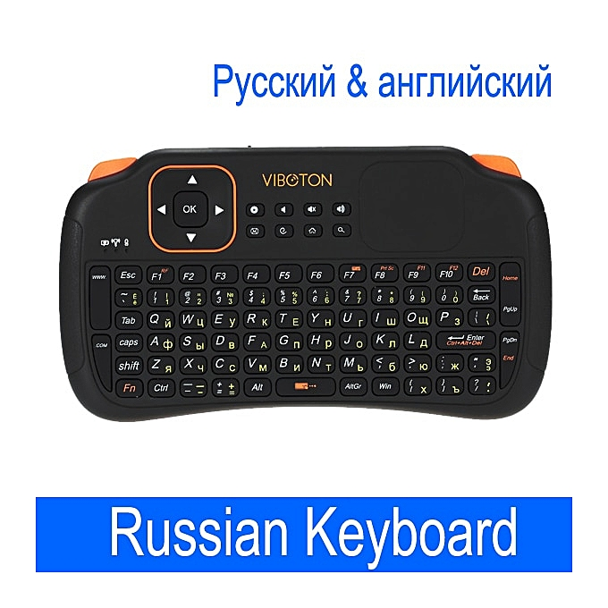2fb7949d071 S1 English Russian 3-in-1 2.4GHz Keyboard Air Mouse Remote Control with