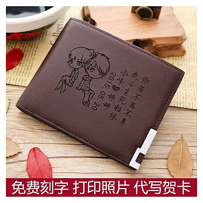 Fashion Brown CrossBirthday Gift Male Practical To Send Boyfriend