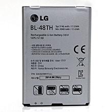 BL-48TH Standard Battery for LG Optimus G Pro E980