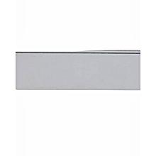 PVC Base Board - 2.55m - Grey