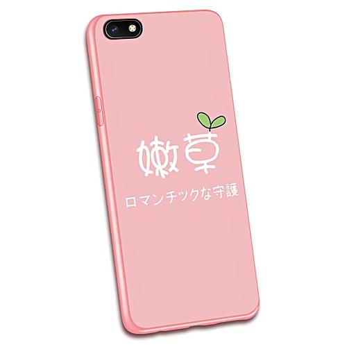 hot sale online 88c94 c6562 Generic Evergreenbuying Phone case,[SHOP]Cute Ultra Thin Smooth Anti ...